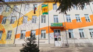 ОУ-Ст-Караджа-сграда